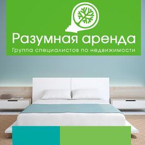 Аренда квартир и офисов Вольска