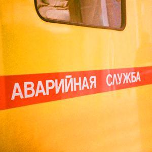 Аварийные службы Вольска