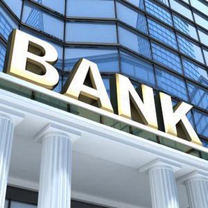Банки Вольска