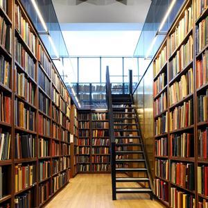 Библиотеки Вольска