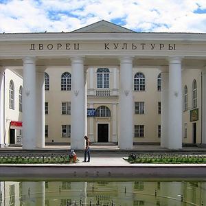 Дворцы и дома культуры Вольска