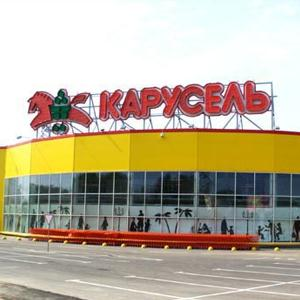Гипермаркеты Вольска
