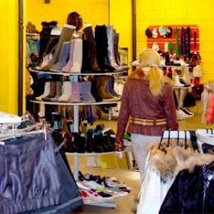 Магазины одежды и обуви Вольска