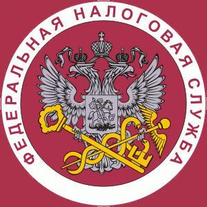 Налоговые инспекции, службы Вольска