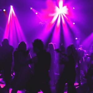 Ночные клубы Вольска