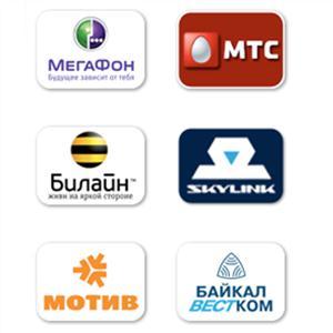 Операторы сотовой связи Вольска