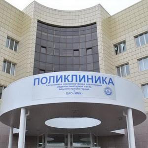 Поликлиники Вольска