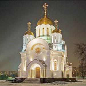 Религиозные учреждения Вольска