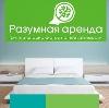 Аренда квартир и офисов в Вольске