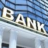 Банки в Вольске