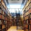 Библиотеки в Вольске