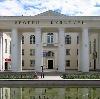 Дворцы и дома культуры в Вольске