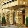 Гостиницы в Вольске