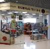 Книжные магазины в Вольске