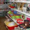 Магазины хозтоваров в Вольске
