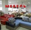 Магазины мебели в Вольске