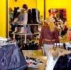 Магазины одежды и обуви в Вольске