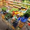 Магазины продуктов в Вольске