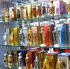 Парфюмерные магазины в Вольске