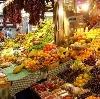 Рынки в Вольске