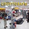 Спортивные магазины в Вольске