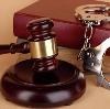 Суды в Вольске