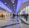 Торговые центры в Вольске