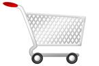 Рекорд - иконка «продажа» в Вольске